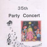 ピアノサークル 35th Party  Concert プログラムの画像