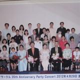 ピアノサークル 35th Party  Consert  Part1 Gの画像