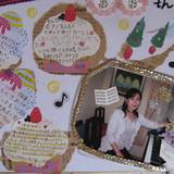 ピアノサークル 35th Party  Consert  Part1 Eの画像