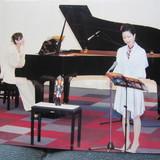 ピアノサークル 35th Party  Consert  Part1 Bの画像