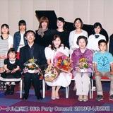 ピアノサークル無尽蔵 36th Party  Concert Part 3 Bの画像