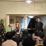 2010.12 クリスマス コンサートの画像