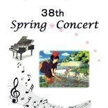 2015年5月6日 ピアノサークル無尽蔵 38th Spring  Concertの画像