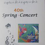 ピアノサークル無尽蔵 40th Spring  Concert  2017年5月14日の画像
